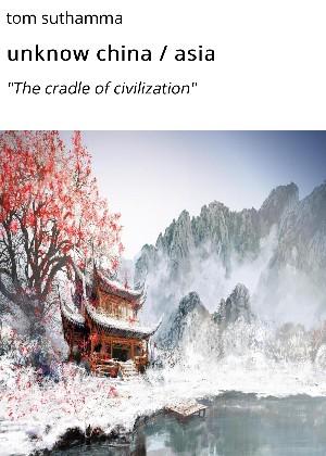 tom suthamma: unknow china / asia